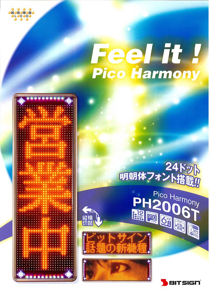 PH2006T